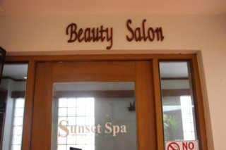 Sunset Beach Resort - Beauty Salon